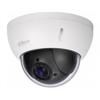 SD22204I-G Dahua HDCVI LITE-series camera, 2Mp 2,7-11mm