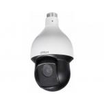 SD59225I-H Dahua HDCVI PRO-series camera, 4,8 - 120 mm