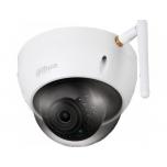 IPC-HDBW1235E-W Dahua Consumer WiFi IP-camera