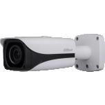 IPC-ITC237-PW1B-IRZ  Dahua ANPR IP-camera 2,7-12mm